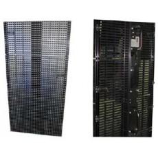 KTL - Ecran à Leds FLYER18 - LED SMD 3 en1 - Utilisation intérieure/extérieure - 576 x 1152mm (Occasion)