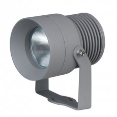 ARTECTA - Sesto-11 - LED blanc chaud 1 x 11 W (Neuf)