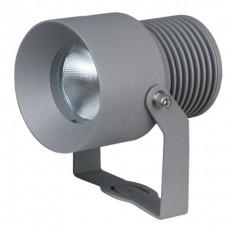 ARTECTA - Sesto-15 - LED blanc chaud 1 x 15 W (Neuf)
