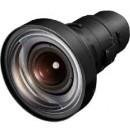 E-VISION - Lentille courte- 0.77 : 1 pour vidéo projecteur E-VISION 4500 (Neuf)