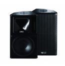 NEXO - Enceinte passive PS10 R2 Gauche (Neuf)